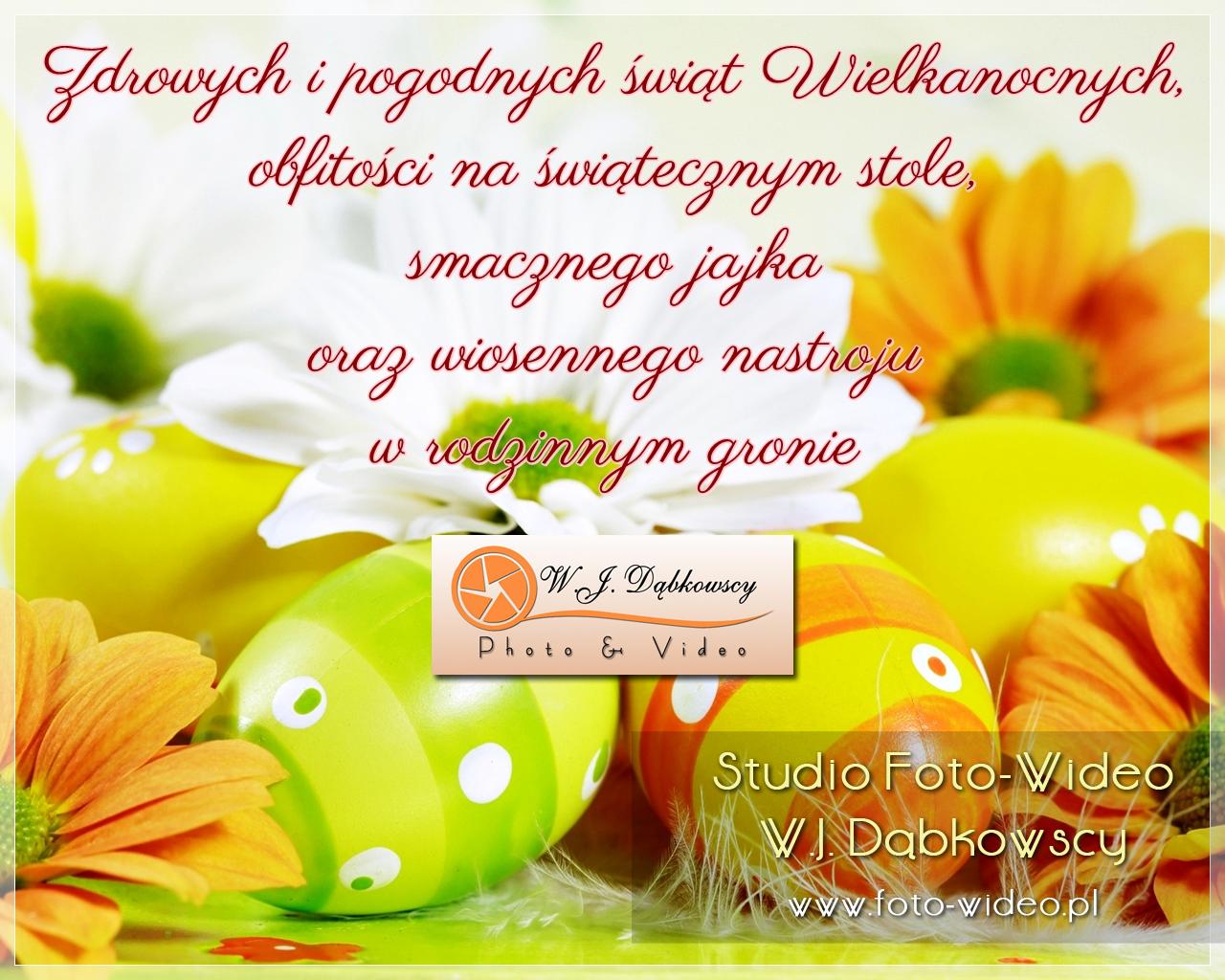 Wesołych Świąt Studio W.J. Dąbkowscy